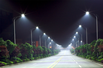 Philips LED Lighting Suppliers